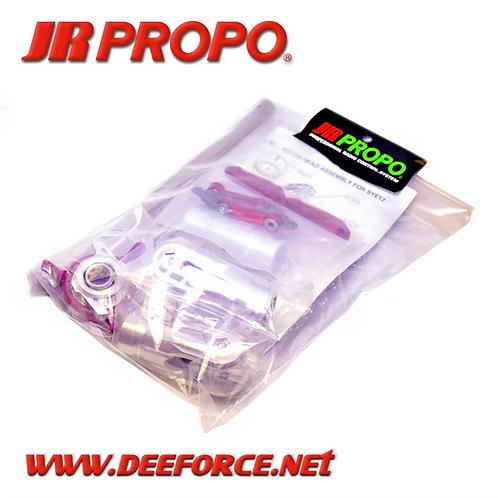 84051 Forza 700 Rotor Head for SYE12