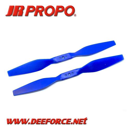 Ninja propeller blue