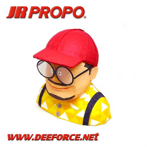 Pilot figure Yellow (Type E) 30-35%