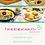 Thumbnail: EBOOK Veganes Familienbackbuch