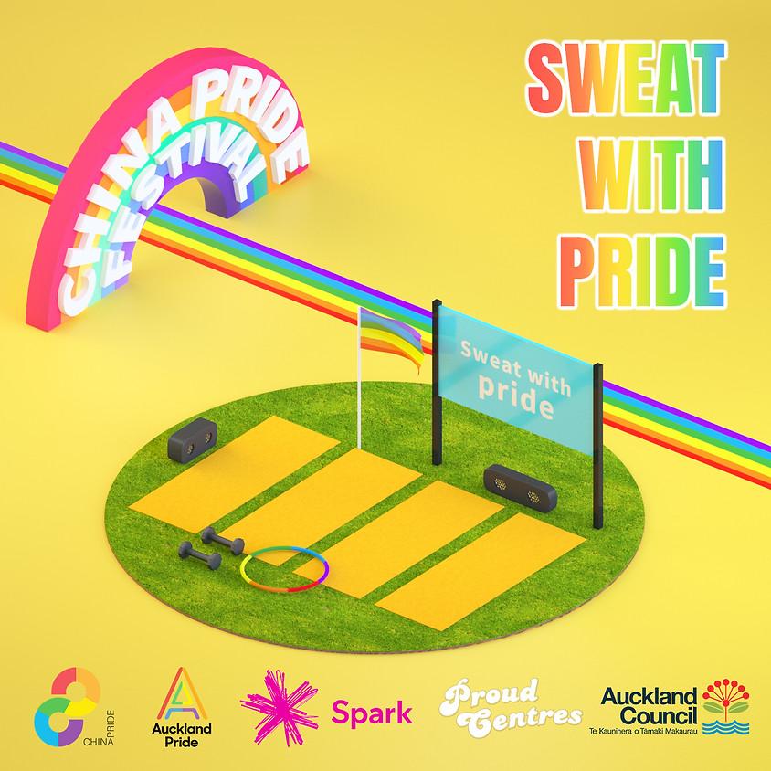 「运动」Sweat With Pride