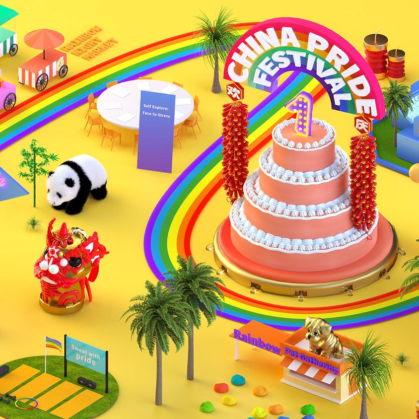 China Pride Festival 2021