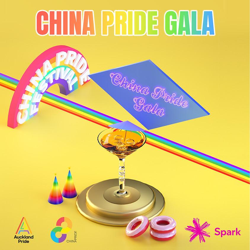 China Pride Gala