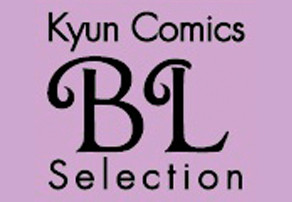Kyun Comics BL Selection