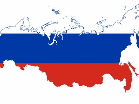 Проблемность Заповеданной Новой России...