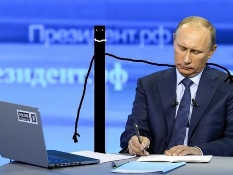 Путину – Прямая Линия 2019 г.
