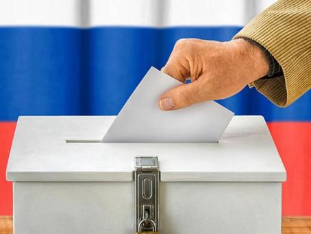 Разумная методология выборов и стратегия управления страной