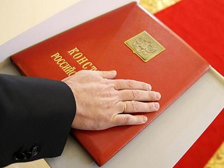 Наш вариант поправок в Конституцию!