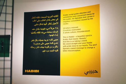 habibi manifesto