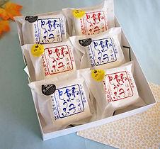 和菓子とうふ6ケ.jpg