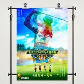 BS朝日 女子ゴルフペアマッチ選手権