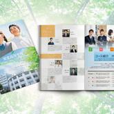 栄北高等学校 学校案内2021