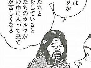 授業のつくりかた(小学国語3)/12月ゲスト授業決定!