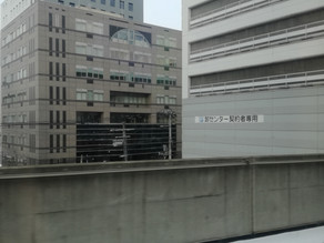 釧路へ/冬期講習/八反田先生ゲスト授業2/正月