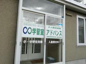 11/3~11/4「数学・算数」特別授業開催決定!