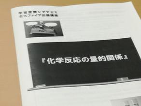 2019年10月道コン国語レビュー/シグマ先生ゲスト授業