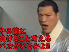 小川先生ゲスト授業