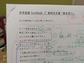 中学国語StartUp & Advanced ~ FiveSchools全クラス紹介