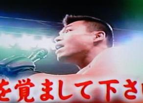 2020年2月道コン国語Review