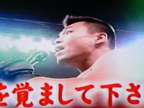 2020年2月道コン国語レビュー