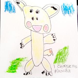 ichoose you pikachu.jpg