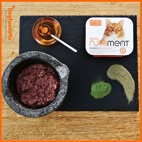 Nutriment dinner for cats chicken formula raw BARF cat meal food