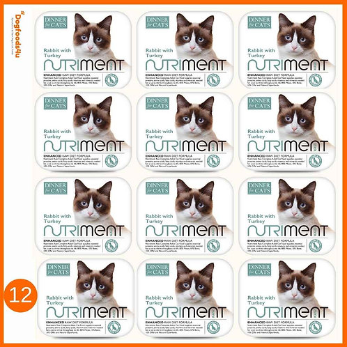 Rabbit with Turkey - Dinner for Cats Multipack x12