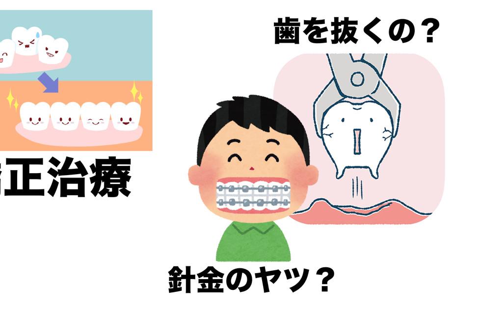 コンサル 顎顔面②.018.jpeg