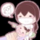 uzura-family_flow-kids007_f.png