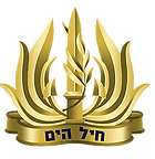 IsraeliNavy.png