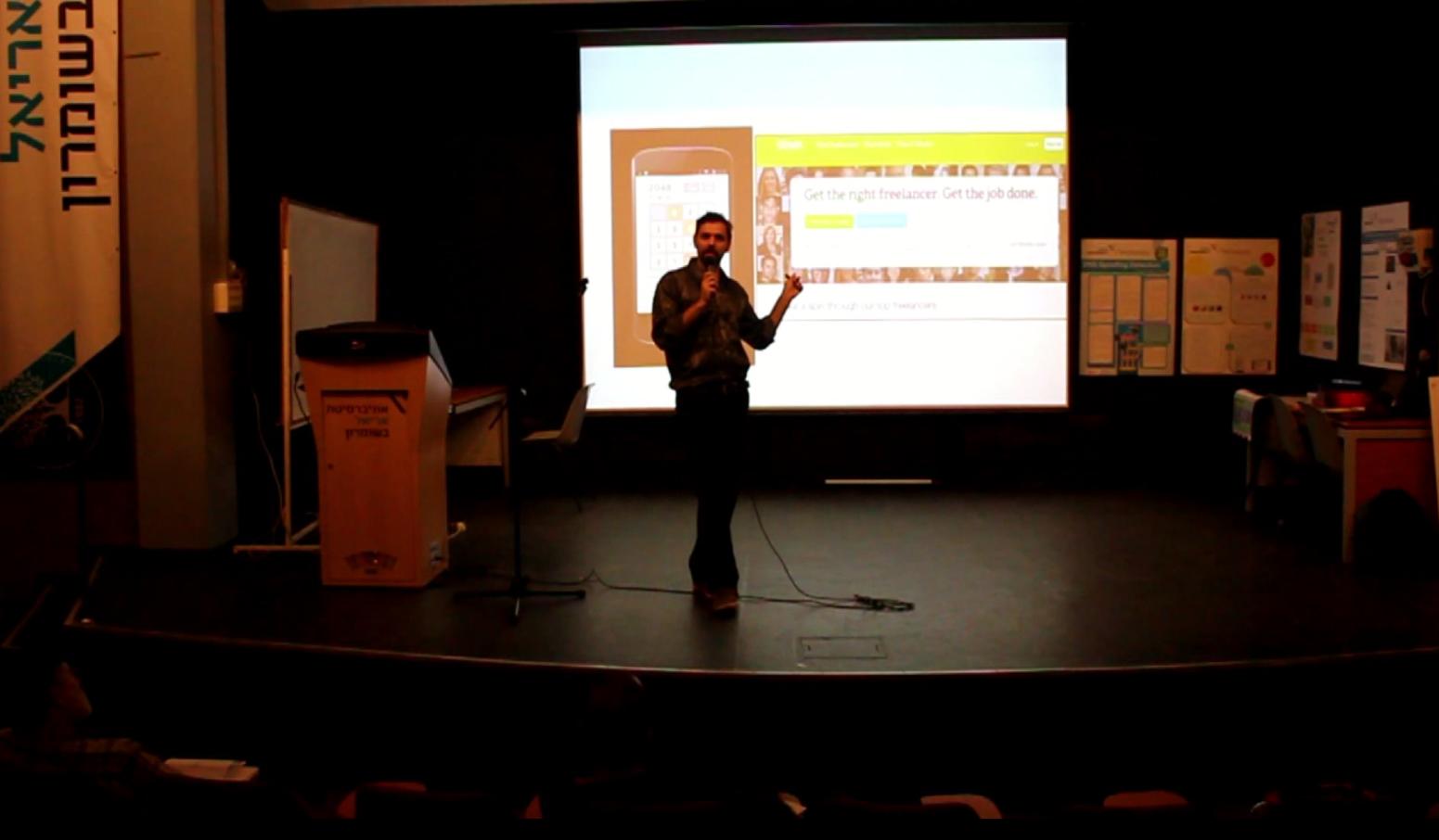הרצאה בנושא מיקור חוץ.png