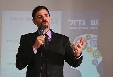 רועי יוזביץ הרצאה ראש גדול