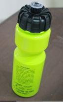 רעיון למתנה לאורחים בשבת בר מצווה בקבוק מים לטיול