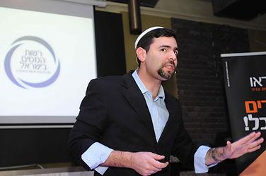 רועי יוזביץ בהרצאה מעניינת לעובדים  - משמעות הכסף כמוטיבציה