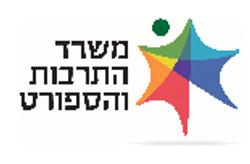 מופע בידור וטלפתיה מומלץ רועי יוזביץ לוגו משרד התרבות והספורט