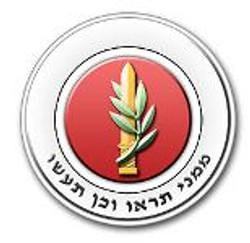 logo_baad1.jpg