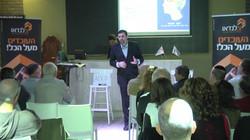 הרצאה מומלצת לעובדים רועי יוזביץ.jpg