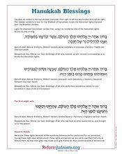 Copy of HanukkahBlessing_0.jpg