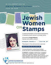 TTS-Lappin- Jewish Women on Stamps 3-1-2