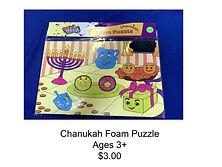 Chanukah Foam Puzzle.jpg