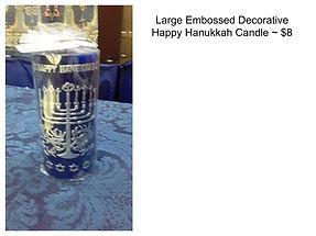 Chanukah Large Candle.jpg