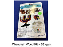Chanukah Wood Kit.jpg