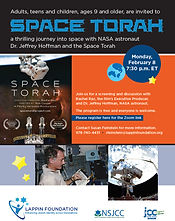 Lappin Event Space Torah 2-8-21.jpg