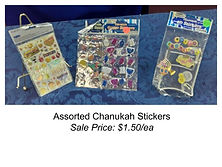 Chanukah Stickers.jpg
