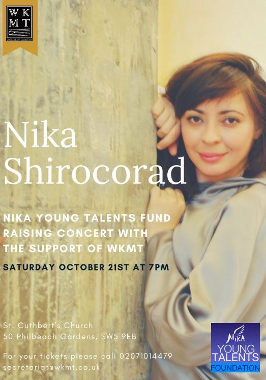 Nika Shirocorad in concert for WKMT