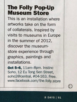 the folly pop-up museum store .