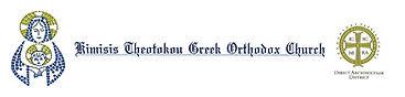 Kimisis Theotokou Greek Orthodox Church