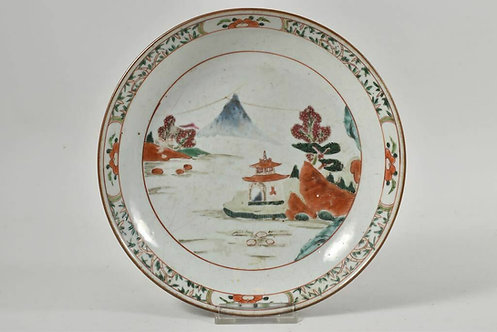 Hand Painted Late 19th Century Plate