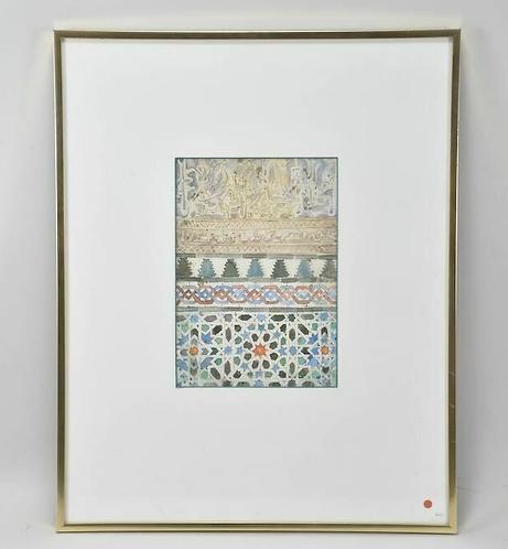 Watercolour, Islamic-Oriental Ornament / Pattern Framed