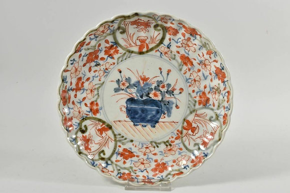 Hand Painted Chinese Plate, Late 19th Century